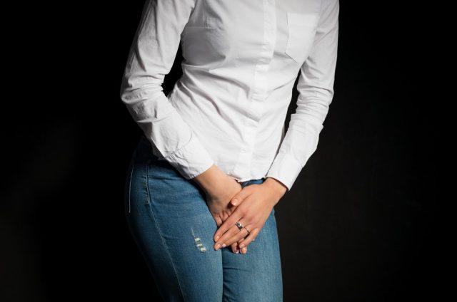 Vaginal pain